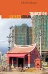 China's Urban Transition