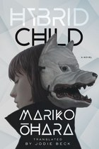 A classic of Japanese speculative fiction that blurs the line between consumption and creation when a cyborg assumes the form and spirit of a murdered child