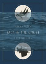 A gothic, lyrical evocation of a shipwreck, ghosts, and lost—and found—love in a North Shore town