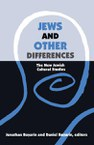 Jews and Other Differences: The New Jewish Cultural Studies