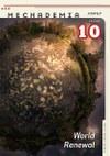 Mechademia 10: World Renewal