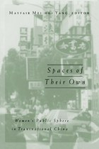 Spaces of Their Own: Women's Public Sphere in Transnational China