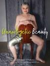 Unapologetic Beauty